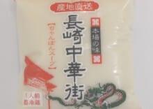 中華街ちゃんぽんスープ