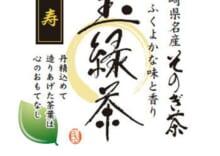 そのぎ茶【寿】100g