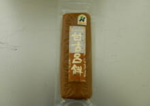 甘古呂(かんころ)餅 真空パック