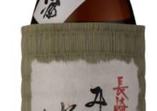 みずの光彩特別純米酒720ml