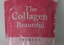 TheCollagenBeautiful