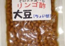 リンゴ酢大豆