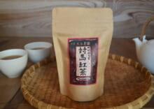 対馬紅茶 リーフ40g