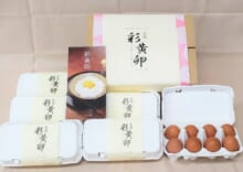 長崎「彩黄卵」 朝採れ玉子