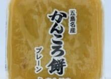 かんころ餅(小)