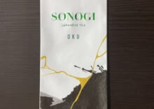 そのぎ玉緑茶奥(OKU) 80g